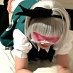【コスプレエロ動画】東方・妖夢コスプレの素人娘と個人撮影プレイ