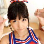 【コスプレエロ動画】見た目ロリで感度抜群なチアガールと3P!