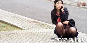 【コスプレエロ動画】ガチ芸能人・壇蜜の変態プレイがエロすぎるwww